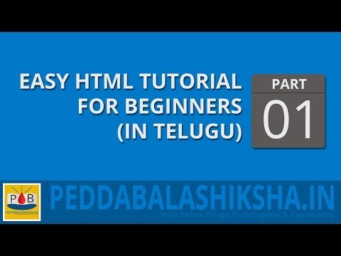 Easy Html Tutorials For Beginners - Part 1 (telugu) video
