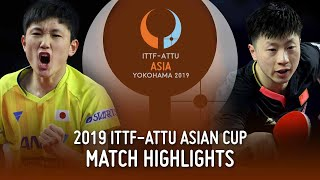 Ma Long vs Tomokazu Harimoto | 2019 ITTF-ATTU Asian Cup ( Group )