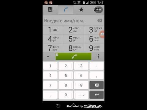 Как отключить или посмотреть платные услуги))