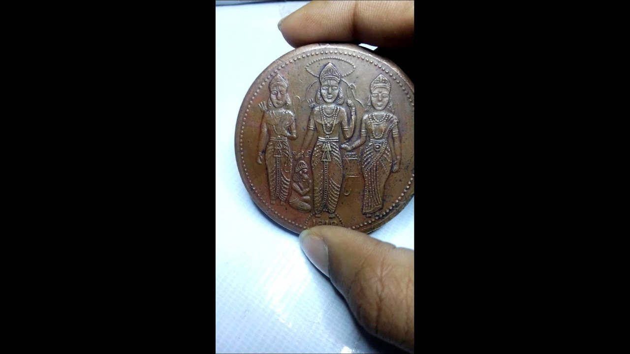 East india company - Rare money coin - YouTube