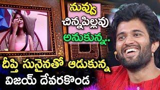 Vijay Devarakonda in Telugu Bigg Boss 2 | Nani | Deepthi Sunaina | Bigg Boss 2 Telugu | Kaushal Army