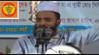 Bangla waz new --  হযরত ওমর রাঃ এর শাসনামল,  ঘটনা   by abdul khalek suriutpori