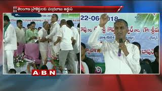 Minister Harish Rao targets CM Chandrababu Naidu over his comments on Kaleshwaram Project