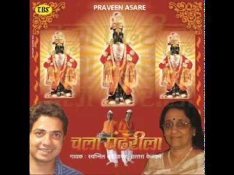 Chala Pandhari la abhang of Sant Tukaram By Praveen Asare &...