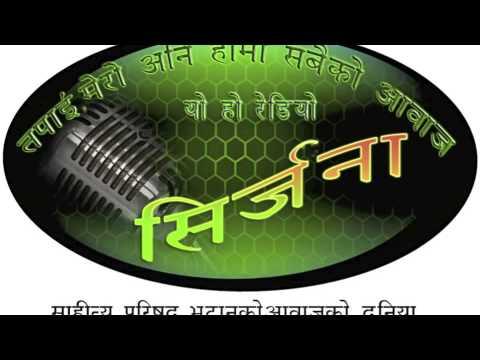 Bhutanese in Denmark. Radio Srijana.