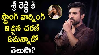 Ram Charan Responds Negetive Comments On Pawan Kalyan