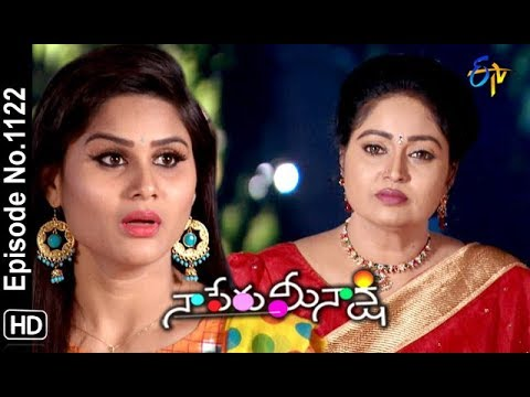 Naa Peru Meenakshi | 24th September 2018 | Full Episode No 1122 | ETV Telugu