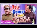 Again Kasargod Khader Bhai   Full Comedy   Scenes   Jagadish   Suraj Venjaramood   Innocent