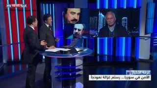 الأمن في سوريا.. رستم غزالة نموذجاً