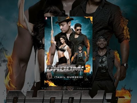 Dhoom:3 The Game For PC Windows (7, 8, 10, xp) Free Download