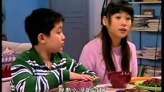 《家有儿女》第三季 第90集 Home With Kids Season 3