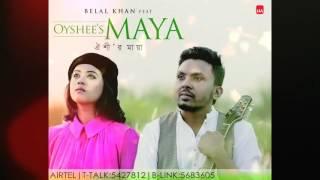 Ami Na Thakle Songsare Dukkho BILAL Khan MAYA Bangla New Songs Official Full HD Video 2016