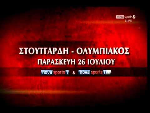 Nova Sports 2 (Greece) - TV Continuity & Promos (July 2013)