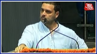 Rahul Gandhi Lashes Out At BJP In OBC Conference | Rahul Gandhi Speech Live