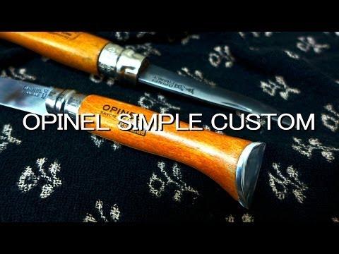 OPINEL SIMPLE CUSTOM シンプル小細工