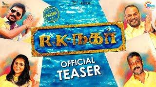 R K Nagar | Official Teaser | Vaibhav | Sampath | Venkat Prabhu | Premgi Amaran | Saravana Rajan