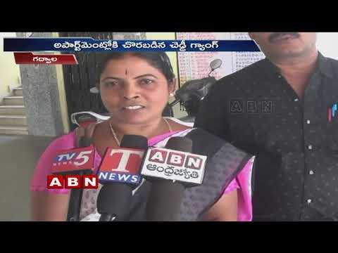 CCTV Footage | Chaddi Gang Hulchul in Gadwal | ABN Telugu