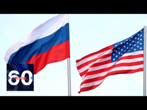 Месть за Дамаск: чем Россия ответит США? 60 минут