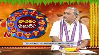 Political Panchangam || Sri Velaminama Panchangam || 2018-2019