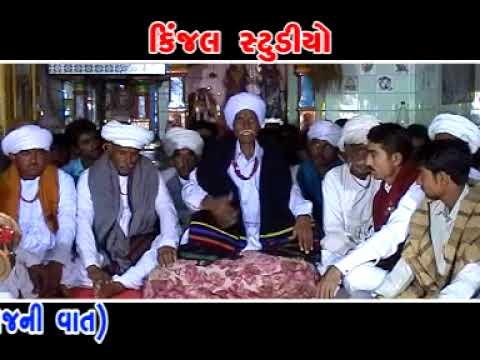 gujarati regadi songs - jahumani regadi (dhaynej ni vaat) fulltrack...