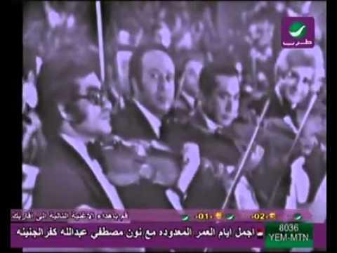 Abdel Halim Hafez - Ahwak - full song - 1976 (very rare)