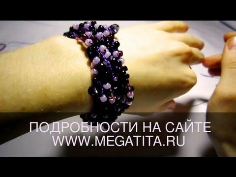 Уроки по изготовлению браслетов из бисера - видео