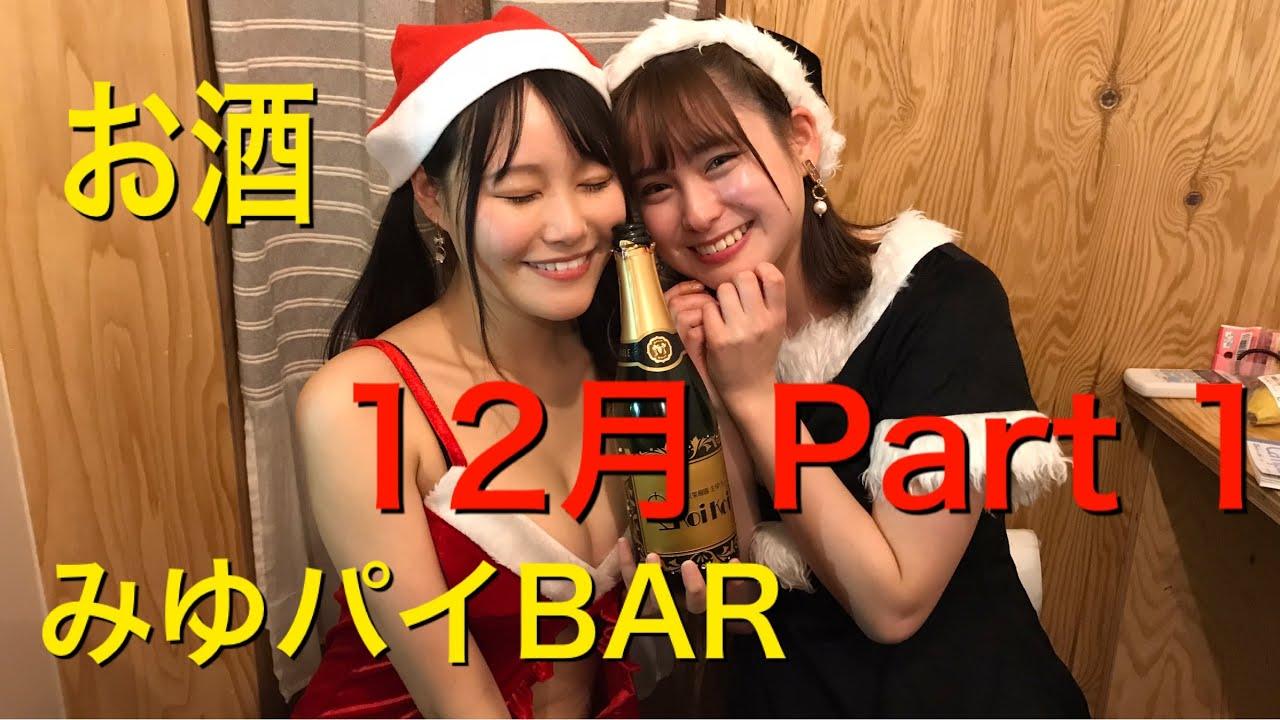 東坂みゆの画像 p1_20