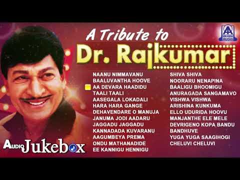 A Tribute To Dr. Rajkumar | Best Kannada Songs Of Dr. Rajkumar