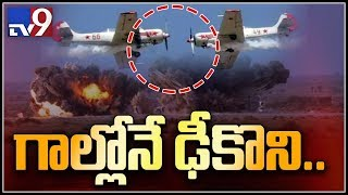 IAF planes crash : 2 Surya Kiran aircraft crash in Bengaluru during practice for Aero India