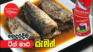 Homemade Canned Fish