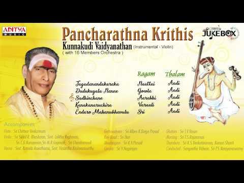 Pancharathna Krithis ||  Kunnakudi Vaidyanathan || Instrumental Violin