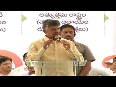Nava Nirmana Deeksha Pledge by Honorble Chief Minister of Andhrapradesh Live at Vijayawada dt 2 6 18