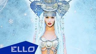 Оля Полякова - С новым Годом