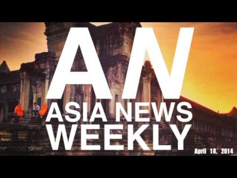 South Korean Ferry Disaster and more - Asia News Weekly (4.18.14)