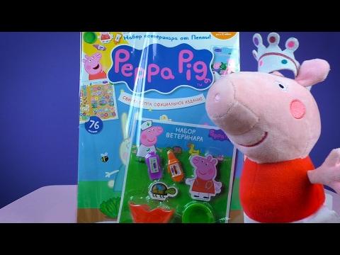 игра свинка пеппа кукольный домик