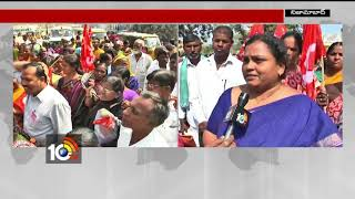 Scheme Workers Rally against Privatization | Nizamabad