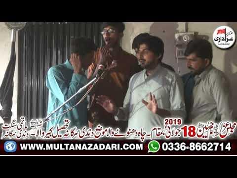 Zakir Asif Raza Haideri I Majlis 18 July 2019 I Dandi Sargana KabirWala