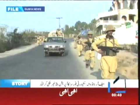 9 Lahore Attack Liberty Chowk - Suspects - Dunya TV - Mar 12, 2009