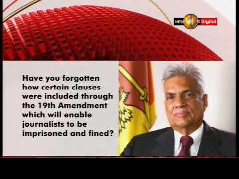 prime minister speak|eng
