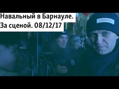 Алексей, Крым не сдавай