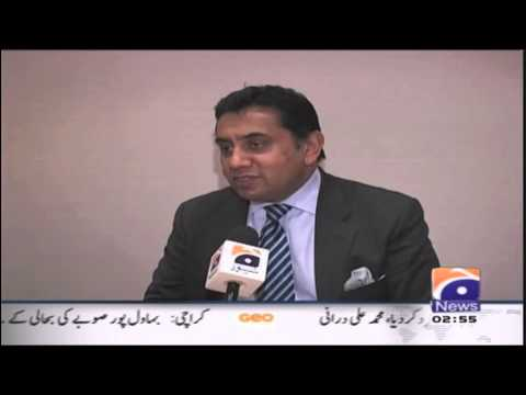 Lord Tariq Ahmad on Geo TV - January 2013
