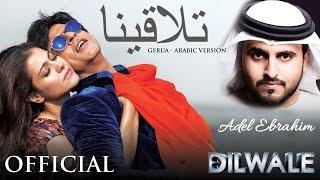 Telagena Gerua Arabic Version Dilwale Shah Rukh Khan Kajol Pritam