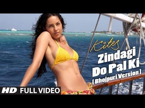 Zindagi Do Pal Ki Bhojpuri Version  Kites | Hrithik Roshan Barbara...