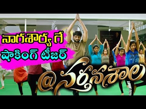 Nartanasala Telugu Movie Teaser Review / Naga Shaurya / Yamini /Kashmira