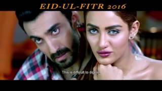 Blind Love 2016 (Pakistani Movie) Trailer..