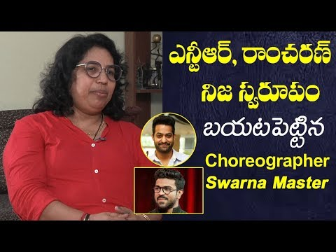 Choreographer Swarna Master About Jr Ntr & Ram Charan | Exclusive Interview | Film Jalsa