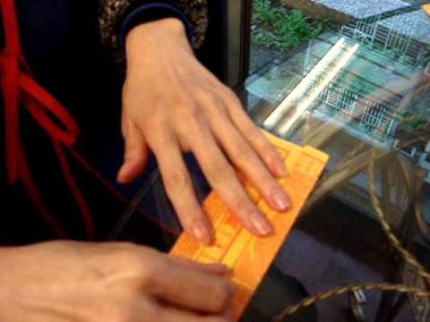 cys教程】敬神摺紙 服飾:往生錢裙(origami Skirt)