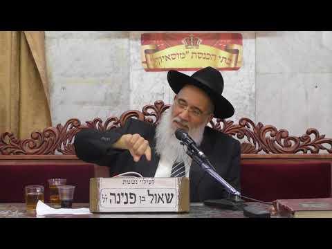 הרב יעקב שכנזי הנהגות לראש השנה+הרב יוסף שטרית הבאת הביכורים וההודאה להשם
