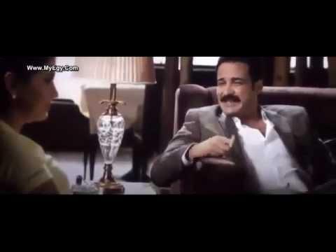 فيلم الحفلة كامل احمد عز- جودة عالية  DVD