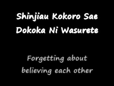 Kokoronotomo - Mayumi Itsuwa (lyrics).wmv video